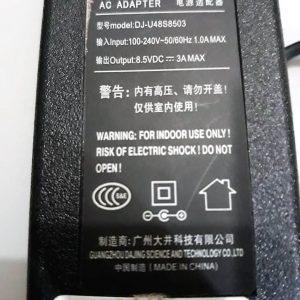 Adaptor Printer Kasir Matrix Point TMP58ii